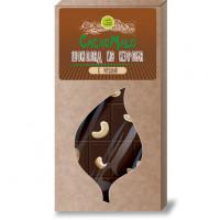 Шоколад из кэроба не обжаренного с кешью, 85г