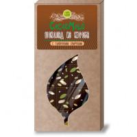 Шоколад из Кэроба необжаренного с тыквенными семечками, 85г.