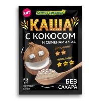 Каша овсяная с кокосом | 30 г | Компас Здоровья