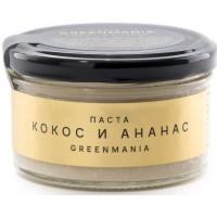 Паста Кокос и Ананас, GreenMania, 150 г