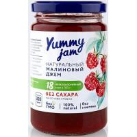 Джем малиновый низкокалорийный, Yummy jam, 350 г