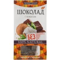 """Шоколад """"С кокосом"""", Живые снеки, 100 г"""