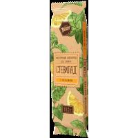 "Стевилад молочный шоколад ""Апельсин"" №1, Вкуснолето, 50 г"