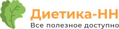 «Диетика-НН» Санкт-Петербург